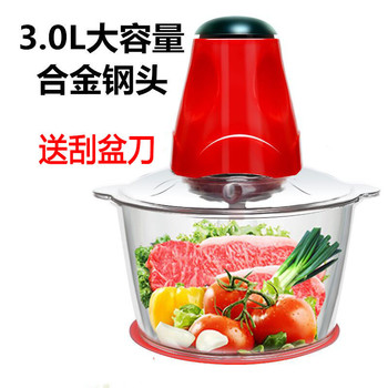 Electric meat grinder, household meat grinder, cooking machine, multifunctional meat grinder chili machine meat grinder machine