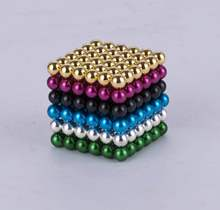 Buck Ball 5mm216 a Magnetic Balls Variety Color Boxed NdFeB Magnetic Toy(China)