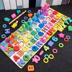 Zabawki dla dzieci Montessori drewniane zabawki edukacyjne geometryczny kształt poznanie Puzzle zabawki zabawki matematyczne wczesne zabawki edukacyjne dla dzieci