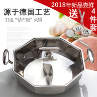 Stainless steel Yuanyang chafing dish thickness induction cooker Chinese Sichuan two flavor hot pot glass cover lid soup stew