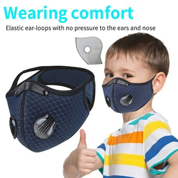 Children's Outdoor Hiking Riding Cycling Mutifunctiona Sports Mask Washable Repeatedly Protective 1PC + 3 filters mascarias