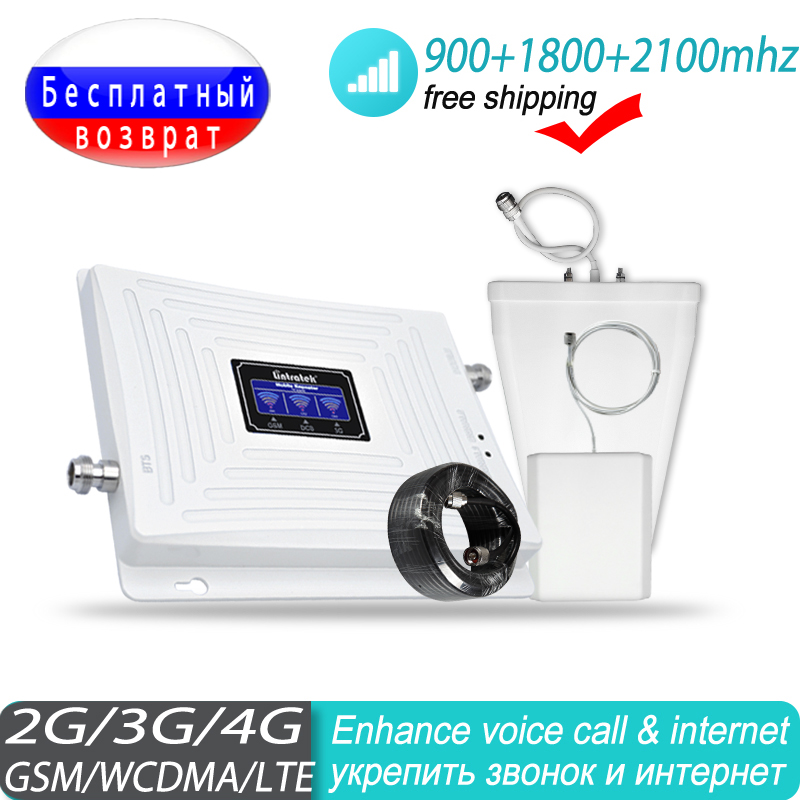 GSM 2G 3G 4G Cell Phone Signal Booster 900MHz Tri Band Mobile Signal Amplifier LTE Cellular Repeater GSM DCS WCDMA 1800 2100 Set