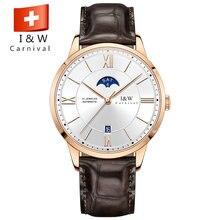 Switzerland moon phase gmt tourbillon механические часы для