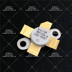 MRF148A  RF tube High Frequency tube Power amplification module