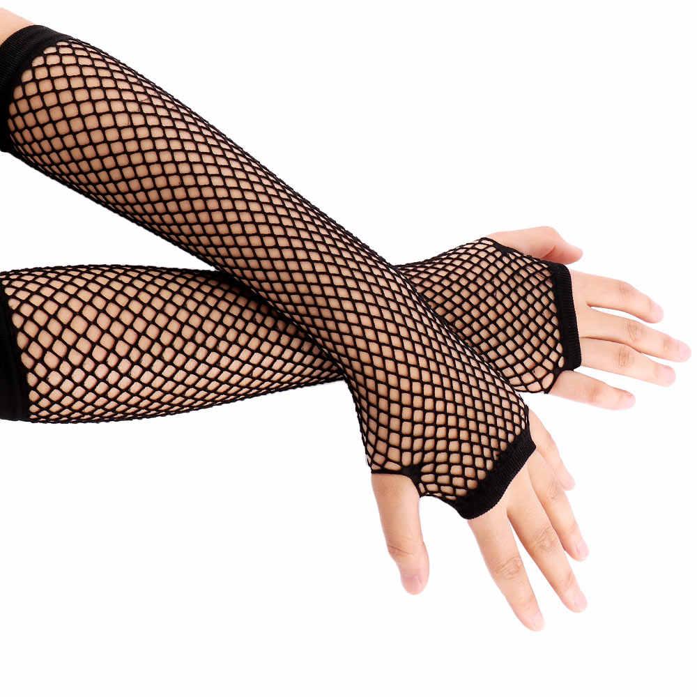 الأزياء الأسود النيون شبكة صيد السمك أصابع قفازات طويلة الساق سوار ذراع حزب ارتداء فستان بتصميم حالم للمرأة الذراع دفئا