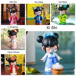 Image 3 - Robotime pudełko z niespodzianką azja wschodnia pałac akcja rozpakowywanie zabawki Model figurki lalki egzotyczny specjalny prezent dla dzieci, dzieci, dorosłych