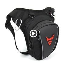 MOTOCENTRIC-bolsa impermeable para pierna de motocicleta, diseño altamente reflectante, riñonera para motocicleta de alta capacidad, mochila Fanny