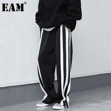 [EAM] wysoki w pasie czarne paski kontrast kolorowe spodnie nowy luźny krój spodnie kobiety moda wiosna jesień 2021 1DD0783
