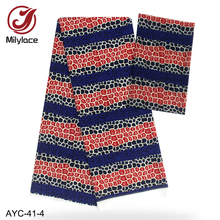 2019 African Printing Audel Satin Fabric 4 yards Mixed-Color Leopard +Chiffon fabric 2 for lady clothes AYC-41