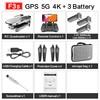 5G 4K 3 battery