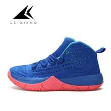 Latest Men Basketball Shoes Male Basketball Culture Sports Shoes High Quality Sneakers Man Ankle Boots Men Sneakers Walking Shoe