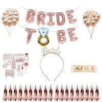 Amazon Cross Border Hot Selling Bride to Be Diamond Ring Balloon Set Wedding Marriage Engagement Festival Decorations