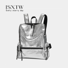 ISXTW Silver Personality Reflective Fashion Womens Backpack Shoulder Bag Luxury Quality Ladies Teen Girls / C10