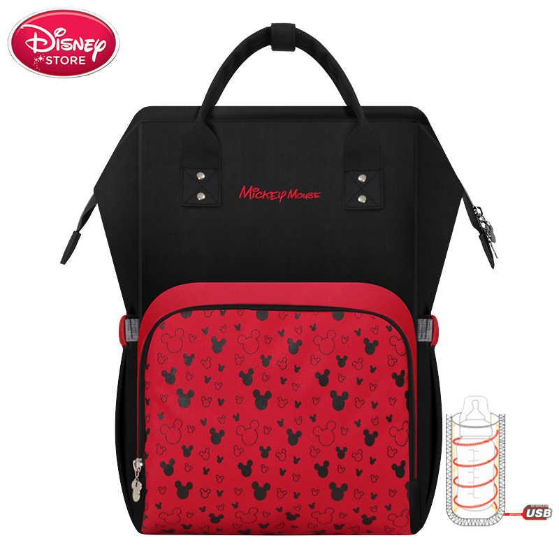 Disney momie sac alimentation isolation Disney maman sac à langer thermique grande capacité voyage bébé soin sac à dos bébé sac à main