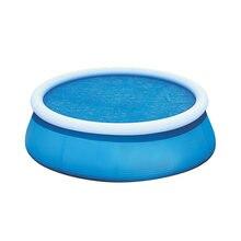 Солнечная крышка для бассейна непромокаемая Пылезащитная синяя