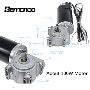 "Image 4 - Bemonoc DC 24V 60/100W גבוהה מומנט תולעת הילוך מנוע אינטליגנטי מקודד חשמלי דלת מנוע עבור בתי מלון אוטומטי דלת 220/250 סל""ד"