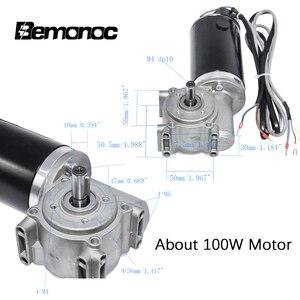 Image 4 - Bemooc Motor de alto par 24V DC 60/100W, engranaje de tornillo sin aleta, codificador inteligente, Motor de puerta eléctrico para hoteles, puerta automática, 220/250RPM