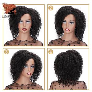 Image 4 - ELEGANT MUSES Synthetic Hair Short Black Afro Kinky Curly Hair Wig 8 inch Long Brown Ombre Weave Hair For Black Women