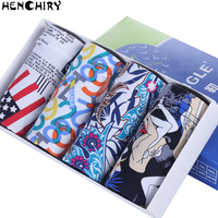 HENCHIRY New Seamless Sexy Youth Men's Underwear Wholesale Male Ice Silk Boxer Pants Large Size Men's Underwear Batch Orders