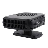 12V Auto Heating Fan Electric Heater Handle Heater Portable Car Heater Fan No Noise Air Cooler Windscreen Demister Defroster