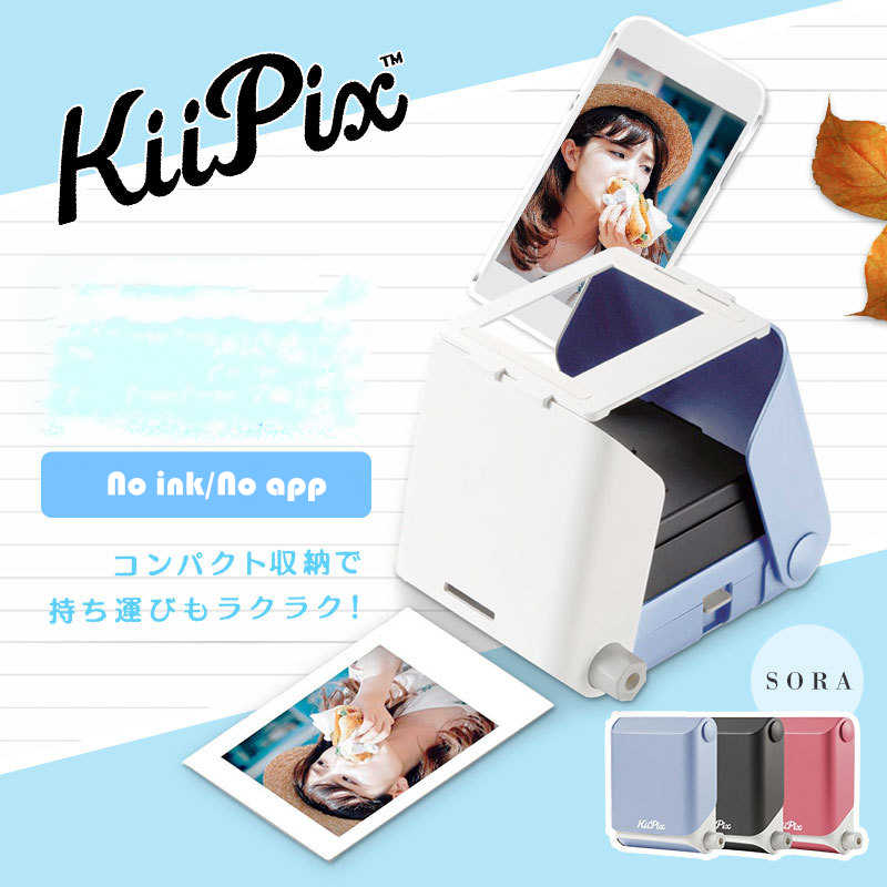 Color Photo Printer Kiipix Tomy No Bluetooth Wifi App Handheld Portable Pocket Mobile Fuji Film Instax For Android Ios Phone Printers Aliexpress