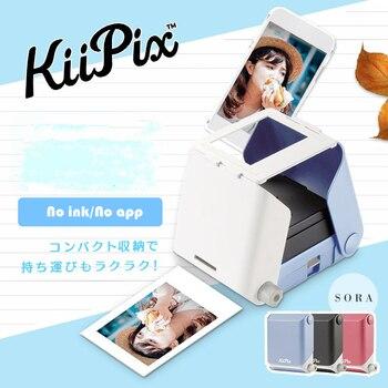Impresora de fotos a Color Kiipix Tomy sin bluetooth/wifi/Aplicación portátil de bolsillo móvil Fuji film Instax para teléfono android ios