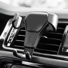 Suporte do telefone móvel do carro universal suporte de montagem de ventilação de ar nenhum suporte magnético do telefone celular para o telefone do iphone no suporte do carro