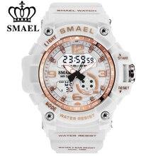 SMAEL Модные женские спортивные часы водонепроницаемые женские студенческие многофункциональные наручные часы светодиодный цифровой кварцевые белые часы для девушек
