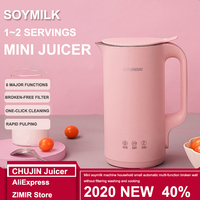 CHUJIN Mini Soymilk Home 200W 220V Small Automatic Multifunction Juicer Blender 350ML Filter-free Soya-Bean Milk Maker Juicer 1