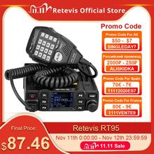 RETEVIS RT95 Car Two Way Radio Station 200CH 25W High Power VHF UHF Mobile Radio Car Radio CHIRP Ham Mobile Radio Transceiver