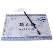 Тетрадь для китайской каллиграфии Yan Zhenqing, обычный шрифт, кисть для письма с водой, набор для студенческой практики