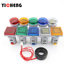 1Pcs mini indicator AC digital voltage and current double display indicator AC20V-500V 0-100A voltage and current tester single phase ac digital display of intelligent current and voltage combination table zyx72 ui sx72 72av