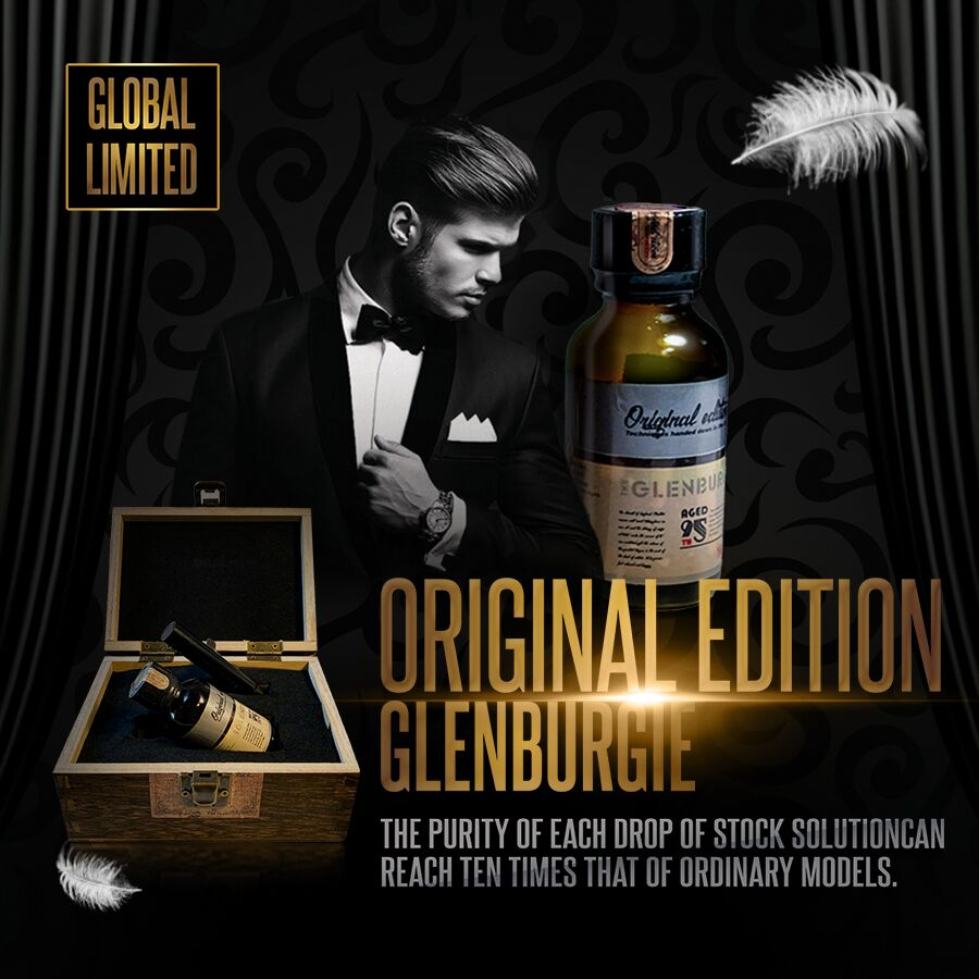 30ml New Edition R.S Wooden Box GLENBURGIE Sex Enhancer Gay Anal Stretch Fisting Lub Oil Sex Aroma Ecstasy Perfume Gay toys 2