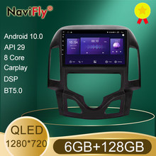 Navifly Android 10.0 Auto Multimedia Speler Voor Hyundai I30 1 Fd 2007 - 2012 Octa Core 6Gb + 128gb Qled 1280*720 Carplay Radio Dsp