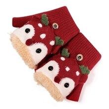 Kids Winter Knit Convertible Gloves Cartoon Reindeer Plush Lined Flip Top Mitten T5UF