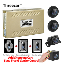 Car Parking Assistance Panoramic View All Round Rearview Camera System For All C