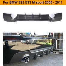 Автомобильный задний бампер из углеродного волокна, диффузор, спойлер для BMW 3 серии E92 Coupe E93, конвертируемый M sport 2008-2011 328i, автомобильный Стайлинг