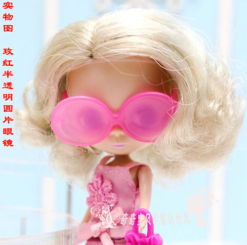 For blyth doll glasses sunglasses fashion girl boy 1/6 toy gifts 5