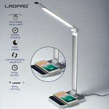 LED 책상 램프 72 전구 3 색 핸드 스위프 무선 충전 360 회전 터치 아이 보호 타이머 테이블 램프