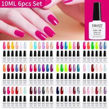 Elite99 6Pcs/lot Shiny Gel Polish Set Soak Off UV LED Gel Nail Polish Colors Set Manicure 10ML Macaron Nail Polishes Lacquer Kit