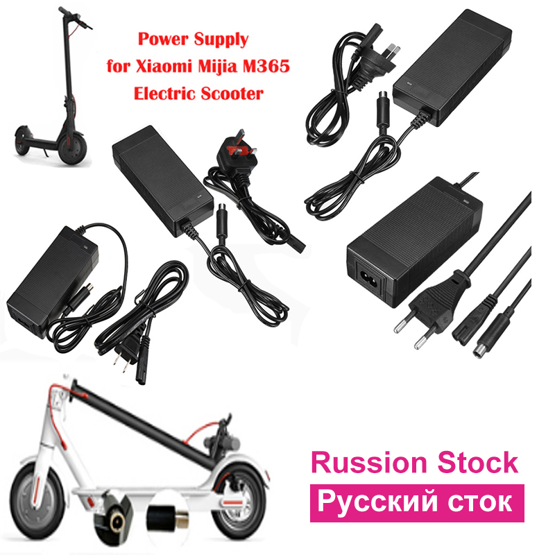 42V 2A Scooter Charger Battery Charger Power Supply Adapters Use For Xiaomi Mijia M365 Electric Scooter Skateboard EU/AU/UK Plug
