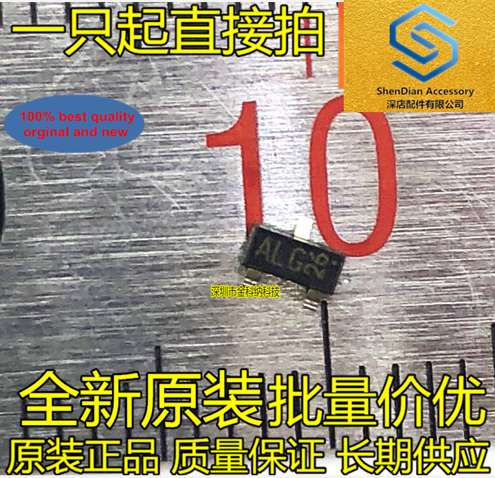 50pcs 100% Orginal New KTC3875S Screen Printing ALG Typing ALY SMD Power Transistor SMD SOT-23 Chip IC Real Photo