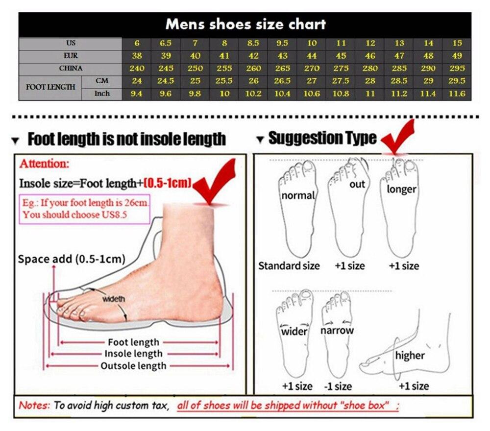 男鞋尺寸表