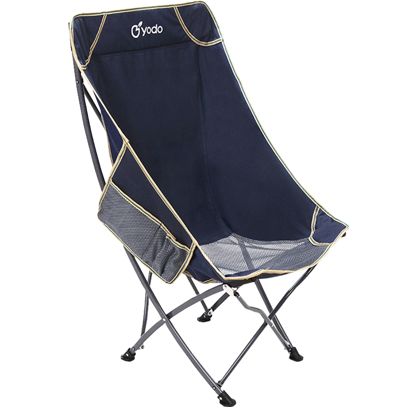 Leisure Outdoor Portable Folding Chair Back Fishing Chair Stool Leisure Beach Lounge Chair Lunch Break Moon Chair   - title=