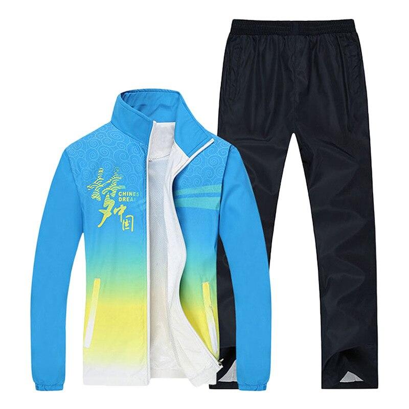 High School Uniform Sports Set Men And Women Junior High School Students Business Attire Customizable COUPLE'S Spring And Autumn
