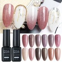 6ml Nail Gel Polish Glitter Shiny Nude Colors Soak Off UV LED Nail Art Lacquer Varnish Holographic Polish Manicure Design TR1544