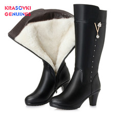 купить Krasovki Genuines Wool Women Winter Boots Warm Genuine Leather Fur Warm Shoes Plush Med Calf Boots Platform for Women Snow Boots дешево