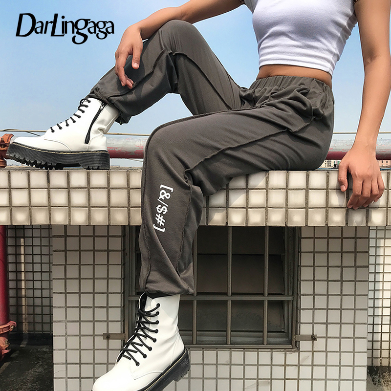Darlingaga Casual Cotton Loose Harem   Pants   Women Sweatpants Harajuku Trousers Letter Printed Workout Baggy   Pants     Capris   Bottom