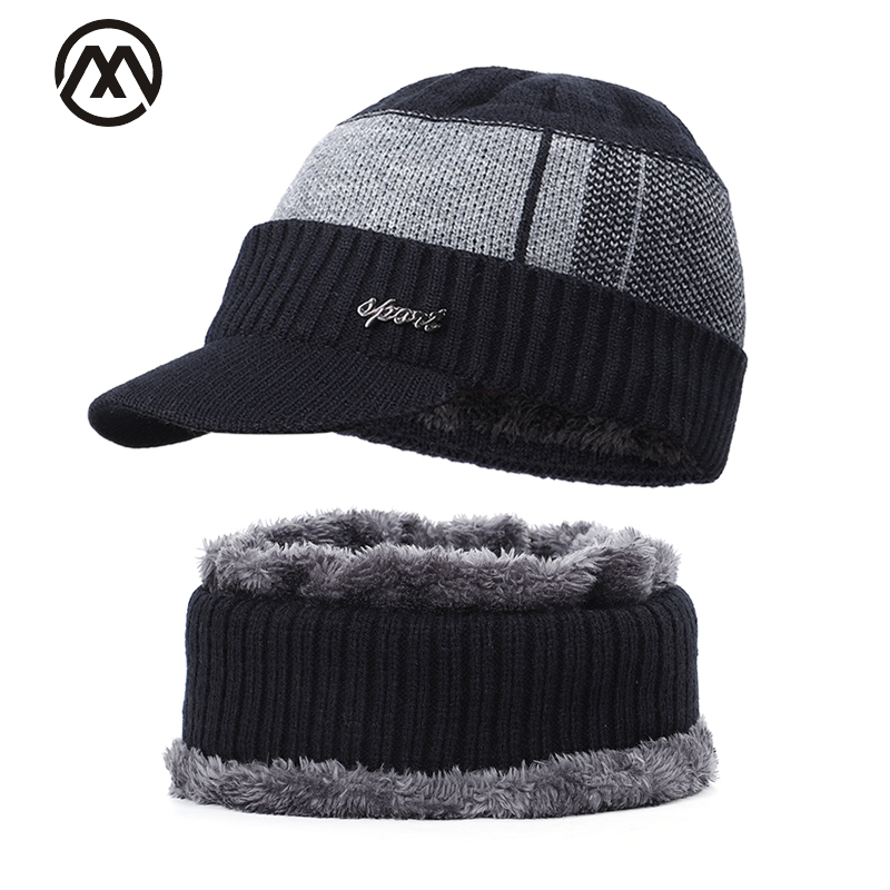 2019 New Men's Winter Hat Scarf Plus Velvet Letters Striped Cotton Cap Bib 2 Sets Of Men And Women Outdoor Warm Suit Casual Peas