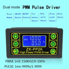 Regulador de ciclo de trabajo de frecuencia de ZK PP2K PWM, interruptor ajustable, regulador de intensidad LED, controlador de impulsos Digital, 2 modos, controlador de velocidad del Motor de CC